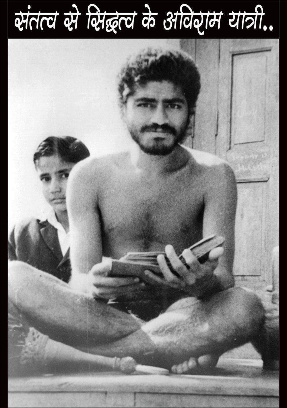 vidyasagarji_2