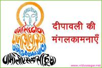 hin_diwali_cs-5_Thumb