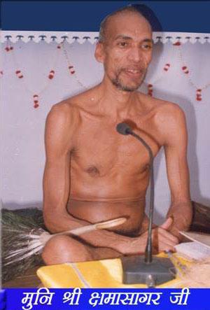 kshmasagarthumb