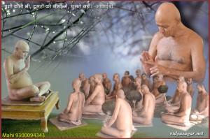 Acharyashri6 (46)