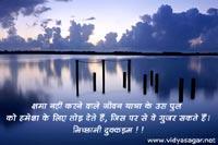 Kshama_Vani_Paryushan_04