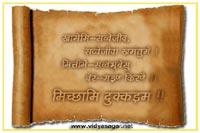 Kshama_Vani_Paryushan_06