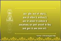 Kshama_Vani_Paryushan_15
