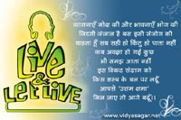 Kshama_Vani_Paryushan_16