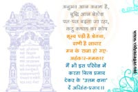 Kshama_Vani_Paryushan_17