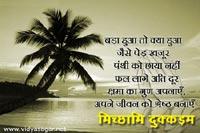 Kshama_Vani_Paryushan_19