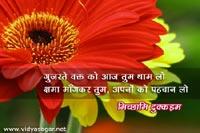 Kshama_Vani_Paryushan_27