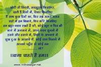 Kshama_Vani_Paryushan_29