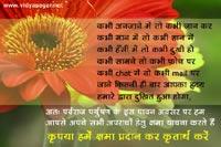 Kshama_Vani_Paryushan_30