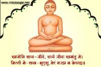 Kshama_Vani_Paryushan_34
