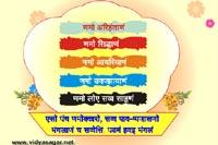 Kshama_Vani_Paryushan_35