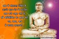 Kshama_Vani_Paryushan_38