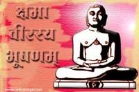 Kshama_Vani_Paryushan_40