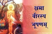 Kshama_Vani_Paryushan_41