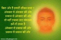Kshama_Vani_Paryushan_42
