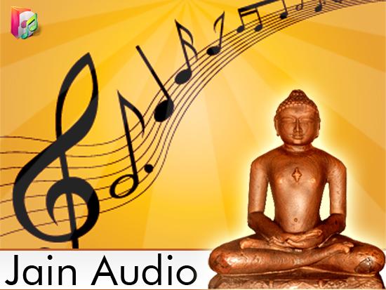 जैन ऑडियो (Jain Audio)