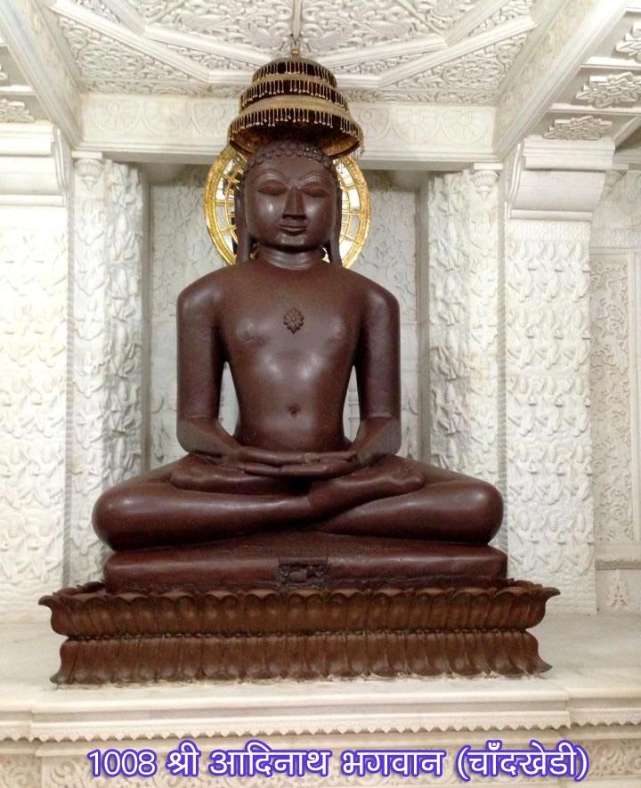 1008 Shri Aadinathji Bhagwan (Chandkhedi)