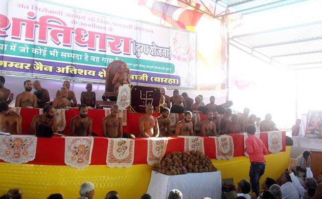 Acharya Shri Vidyasagar pravachan Bina Barah