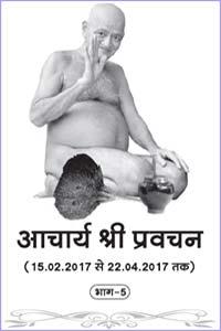 acharyapravachan-pdf5