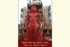 dharma4