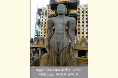 dharma9