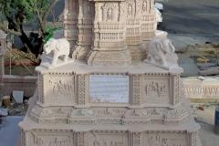 KirtiStambh (8)